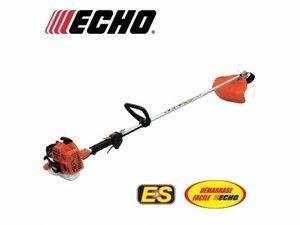 ECHO SRM 222 ESL